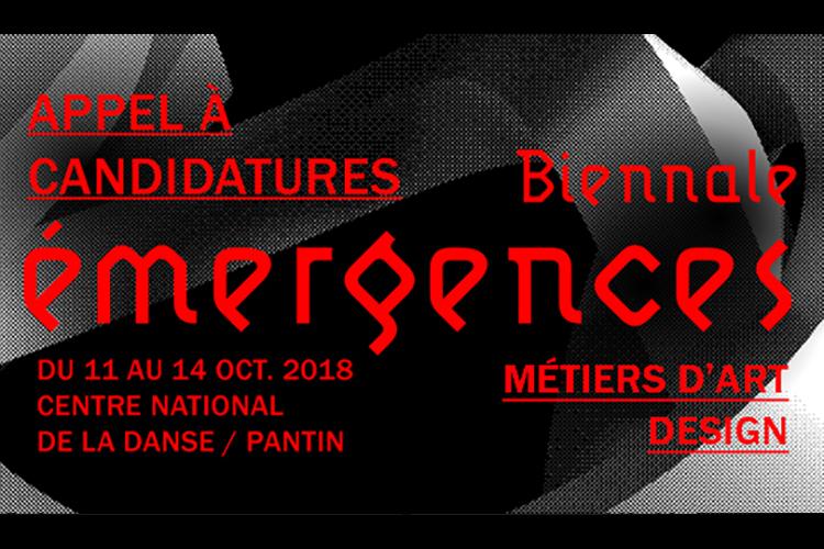 Appel à candidatures : Biennale Émergences