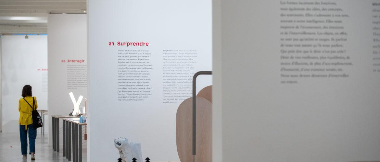 Rétro 2020 : À Lille, «Designer(s) du design» a dessiné un paysage du design français
