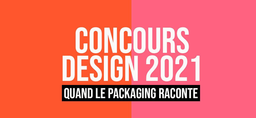 Concours Design Gainerie 91 : les candidatures sont ouvertes !